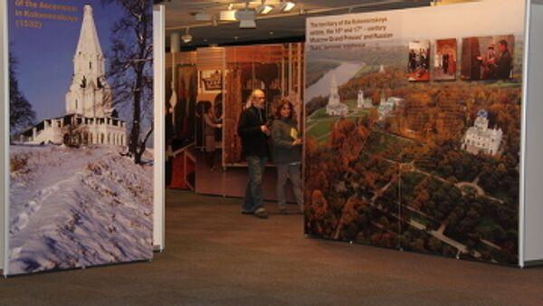Année croisée Russie-France: exposition Merveilles de la Russie à Paris - Sputnik France