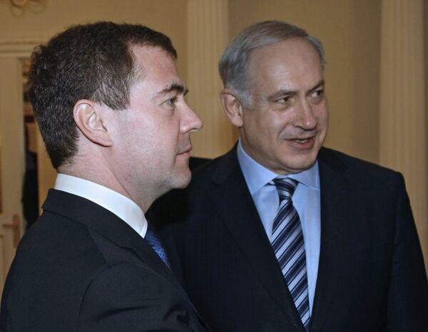 Dmitri Medvedev et  Benjamin Netanyahu - Sputnik France