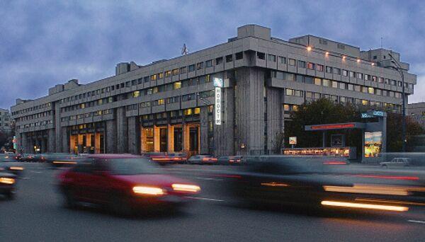 RIA Novosti  - Sputnik France