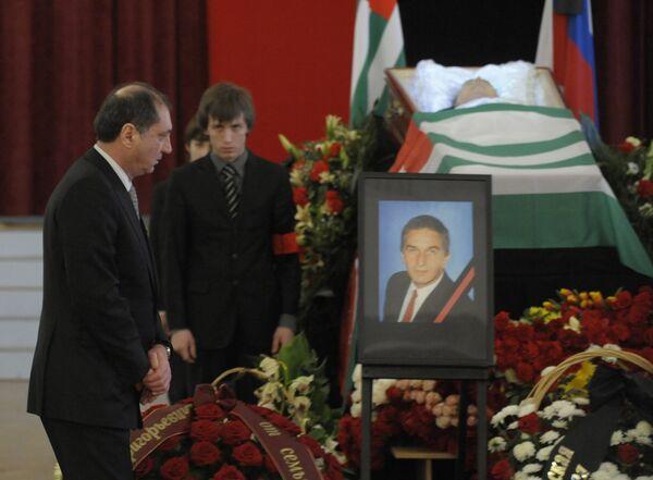 La cérémonie d'adieu dans la capitale russe - Sputnik France