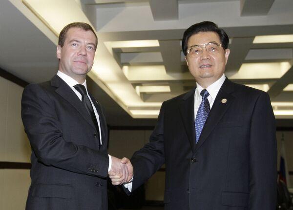 Rencontre Medvedev-Hu en marge du sommet du BRIC à Brasilia - Sputnik France