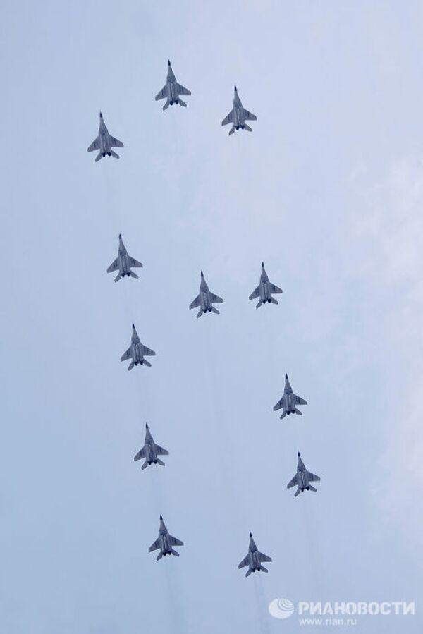 Défilé de la Victoire: répétition du volet aérien - Sputnik France