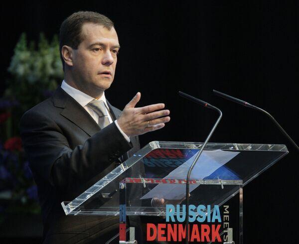 Medvedev rencontre des hommes d'affaires russes et danois à Copenhague - Sputnik France