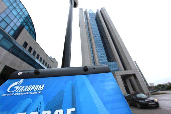 Energie: Russie et Qatar négocient de nouveaux projets conjoints (Gazprom) - Sputnik France