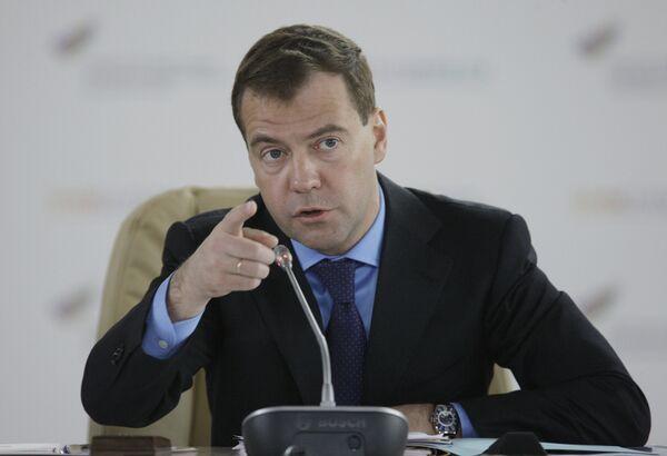 Economie russe: opérer des changements structurels (Medvedev) - Sputnik France