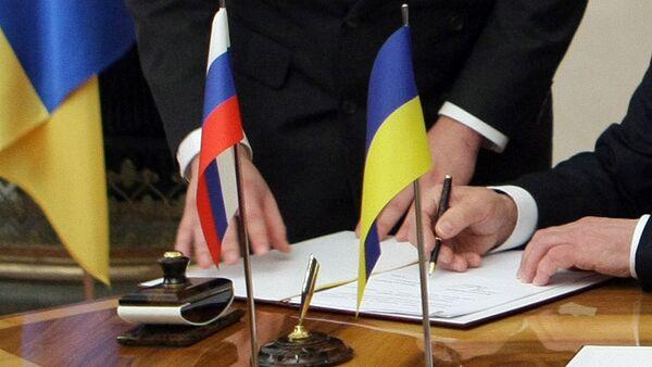 Russie-Ukraine: une percée dans les relations (Poutine) - Sputnik France