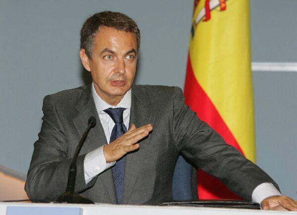 Espagne: pas besoin d'aide financière (premier ministre) - Sputnik France