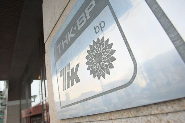 Pétrole: TNK-BP et IOCOI créent une coentreprise en Irak - Sputnik France