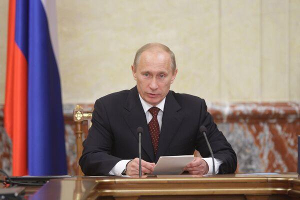 Премьер-министр РФ провел заседание с членами правительства РФ - Sputnik France