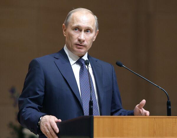 OMC: Moscou menace d'adhérer sans attendre Minsk (Poutine) - Sputnik France