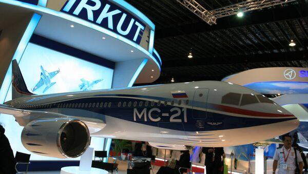 MS-21 - Sputnik France