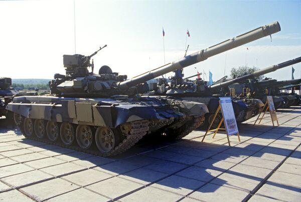 T-90C - Sputnik France