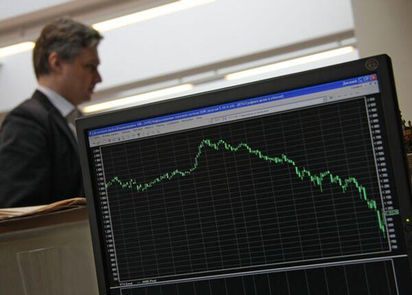 Les Européens investiront-ils en Russie? - Sputnik France