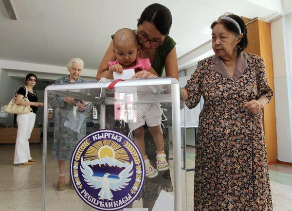 Kirghizstan: nouvelle Constitution soutenue par 90,55% des voix (agence) - Sputnik France