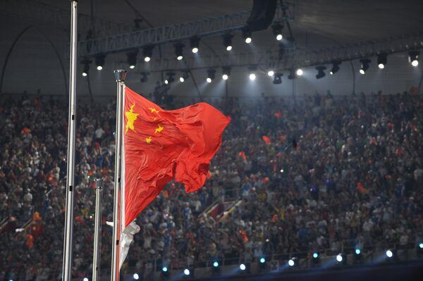 Cérémonie de clôture des XXIXèmes Jeux olympiques de Pékin - Sputnik France