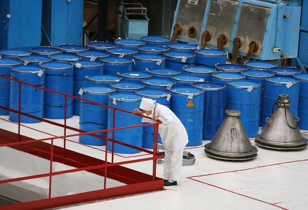 La production de l'uranium - Sputnik France