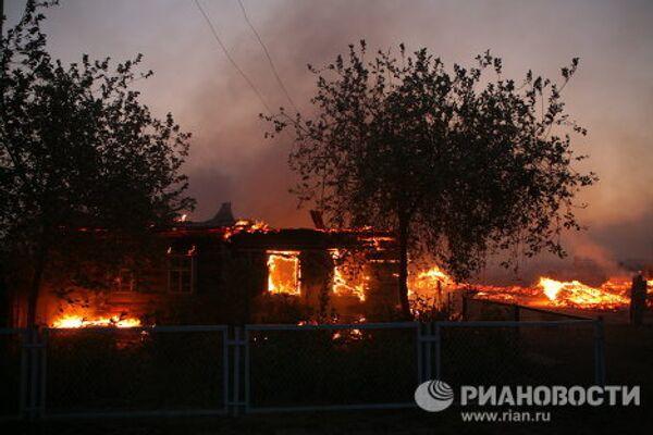 L'Altaï en proie aux incendies - Sputnik France