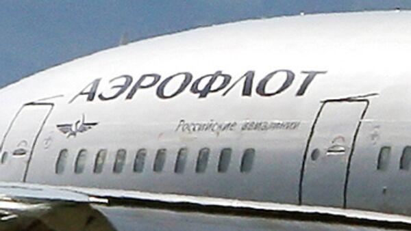 MAKS-2009: Aeroflot transporteur officiel des Jeux olympiques d'hiver de Sotchi - Sputnik France