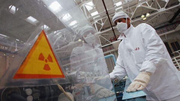La Russie développe un réacteur thermonucléaire - Sputnik France