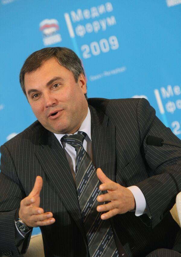 Le vice-président de la Douma (chambre basse du parlement) Viatcheslav Volodine - Sputnik France