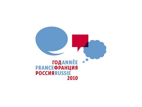 Année croisée Russie-France - Sputnik France