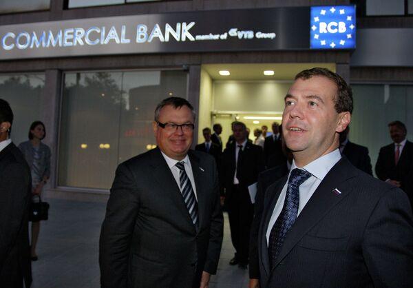 Les présidents russe et chypriote Dmitri Medvedev et Dimitris Christofias ont visité la Russian Commercial Bank (RCB) qui fait partie du groupe financier VTB. - Sputnik France