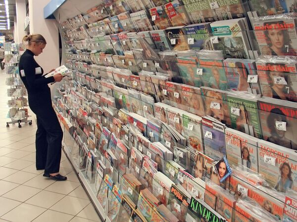 Lu dans la presse russe - Sputnik France