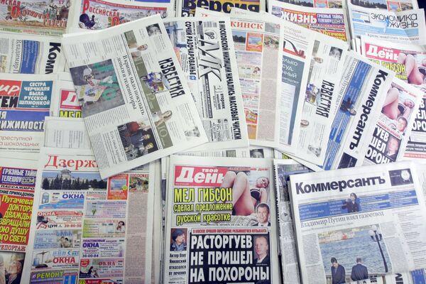 Les titres du 28 février 2012 - Sputnik France