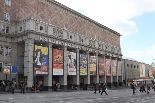 La Salle de concerts Tchaïkovski - Sputnik France