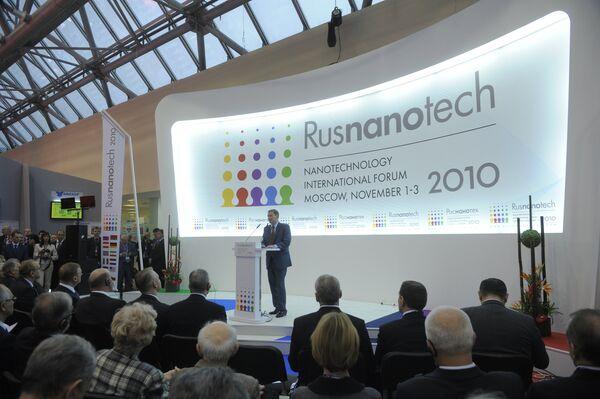 Le troisième forum international des nanotechnologies Rusnanotech 2010 - Sputnik France