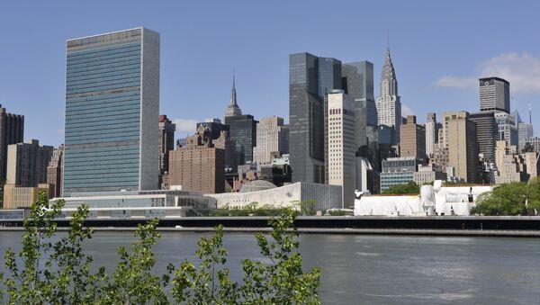 bâtiment de l'ONU à New York - Sputnik France