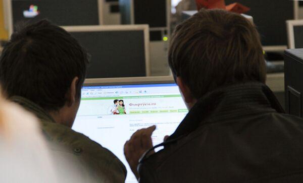 Etats-Unis: plusieurs célébrités victimes de hackers - Sputnik France