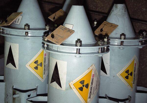 Combustible nucléaire: une usine en Ukraine à partir de technologies russes     - Sputnik France