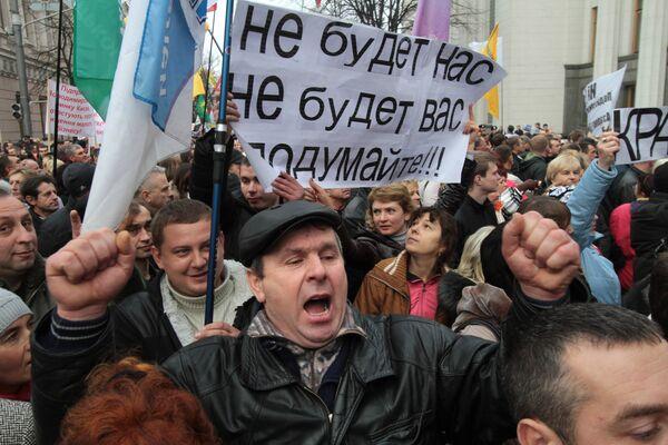 L'opposition ukrainienne manifeste contre l'adoption d'un Code fiscal controversé - Sputnik France