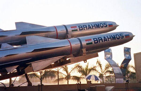 Missile naval BrahMos (archiv) - Sputnik France