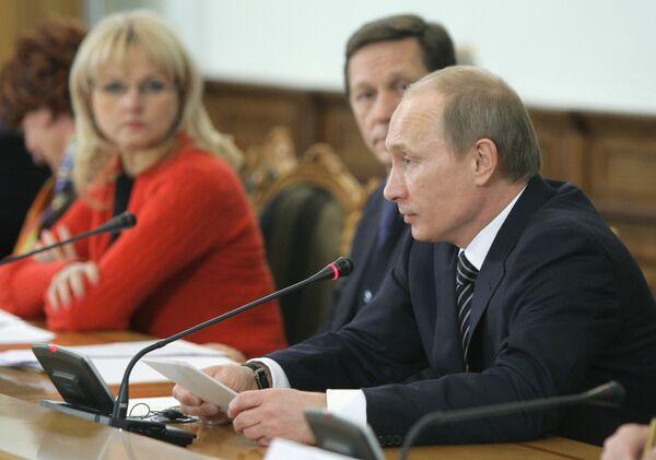 Poutine très satisfait de l'année Russie-France - Sputnik France