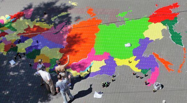 Où est passée l'Europe de Vladivostok à Lisbonne? - Sputnik France