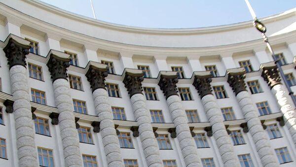 Le Conseil suprême d'Ukraine - Sputnik France