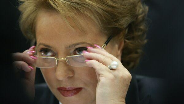 Валентина Матвиенко на подписании соглашения между корпорацией Intel и правительством Санкт-Петербурга в рамках ПМЭФ - Sputnik France