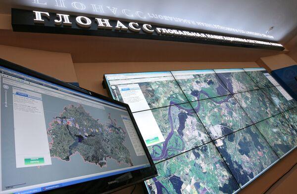GLONASS: la Russie installera des stations terrestres en Chine - Sputnik France