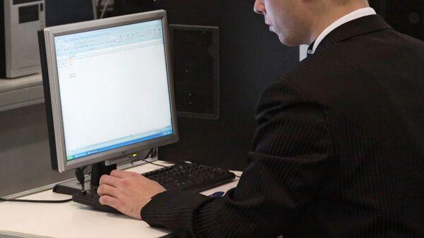 Flame: risque de cyberépidémie élevé (Kaspersky Lab) - Sputnik France