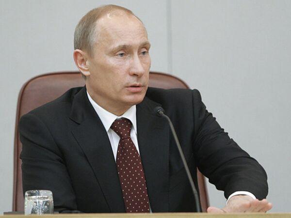 La Russie doit être indépendante et forte - Poutine - Sputnik France