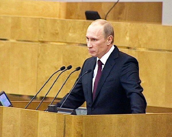 La crise financière n'a pas affaibli la Russie (Poutine) - Sputnik France