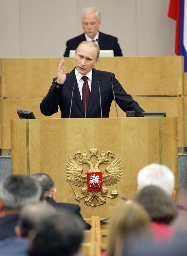 Vladimir Poutine présente son rapport à la Douma - Sputnik France