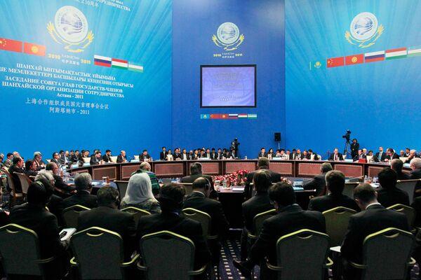 Sommet de l'OCS au Kazakhstan - Sputnik France