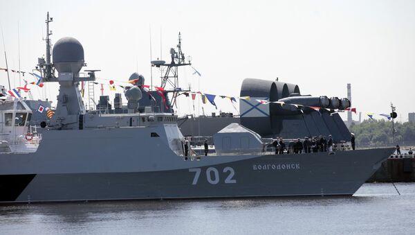 La corvette lance-missiles Volgodonsk - Sputnik France