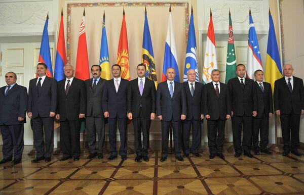 CEI / zone de libre-échange: l'accord signé à Saint-Pétersbourg - Sputnik France