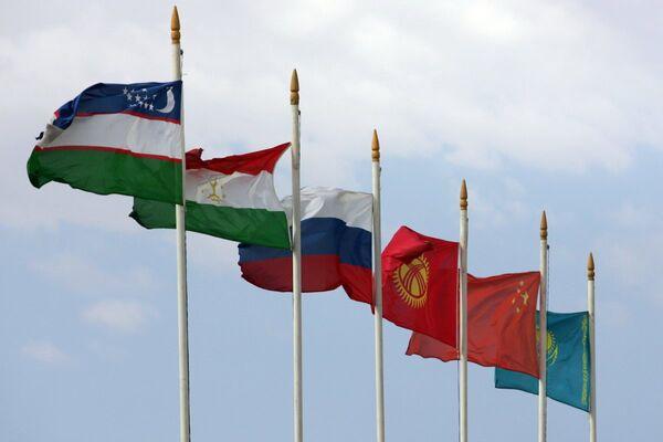 OCS: la Turquie devient partenaire de dialogue - Sputnik France