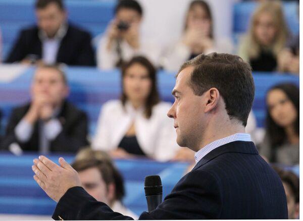 Président russe Dmitri Medvedev - Sputnik France