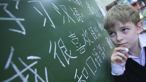 L'étude des langues émergentes gagne du terrain - Sputnik France
